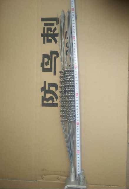 机械式防鸟刺-GQNC-I