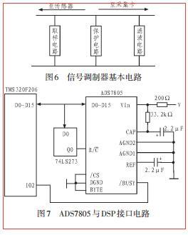 图6图7.jpg